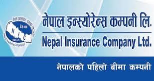 नेपाल इन्स्योरेन्सले डाक्यो वार्षिक साधारणसभा, बुक क्लोज कहिले ?